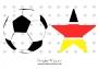 bb deutschland ball und stern